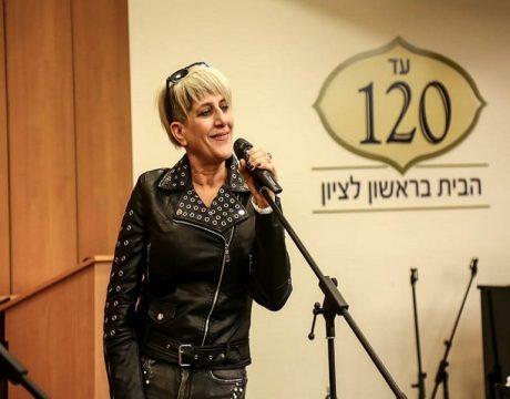 סי היימן בבית ראשון לציון של רשתהדיור המוגן עד 120